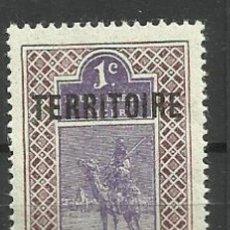 Sellos: FRANCIA- COLONIAS NIGER NUEVO 1922. Lote 137456150