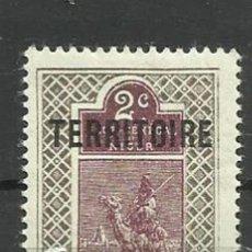 Francobolli: FRANCIA- COLONIAS NIGER NUEVO 1922. Lote 137456214