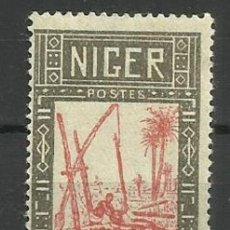 Sellos: FRANCIA- COLONIAS NIGER NUEVO 1926 (CON FIJASELLO). Lote 137456366