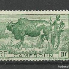 Sellos: FRANCIA- COLONIAS CAMEROUN NUEVOS- 1946. Lote 137507042