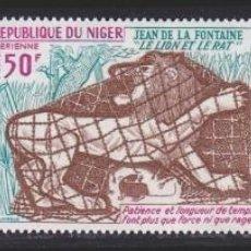 Sellos: NIGER 1972 - FABULAS DE LA FONTAINE - CUENTOS - YVERT Nº AEREOS 196-198**. Lote 137549982