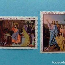 Sellos: NIGER 1967 CENTENARI DE LA MUERTE DE DOMINIQUE INGRES PINTURAS YVERT PA 76 / 77 ** MNH. Lote 155730114