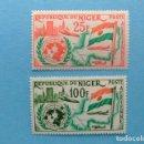 Sellos: NIGER 1961 ANIVERSARIO DE ENTRADA EN LA ONU YVERT PA 19 / 20 ** MNH. Lote 155730582