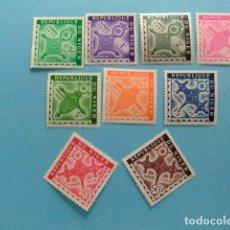 Sellos: NIGER 1962 CRIX SAHARIENNES YVERT TAX 22 / 30 ** MNH. Lote 155730966