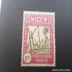Sellos: NÍGER COLONIA FRANCESA 1926-1940 SACANDO AGUA DE POZO SCOTT E YVERT 29,NUEVO SIN GOMA,(LOTE AG). Lote 156871222