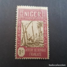 Sellos: NÍGER COLONIA FRANCESA 1926-1940 SACANDO AGUA DE POZO SCOTT E YVERT 29,USADO,(LOTE AG). Lote 156871366