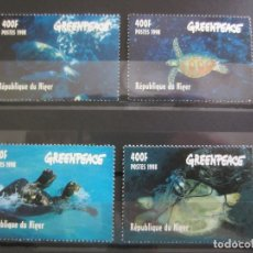 Sellos: NIGER 1998 - 4 V. NUEVO. Lote 180231717