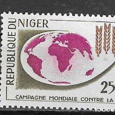 Sellos: NIGER Nº 119 (**). Lote 181025558