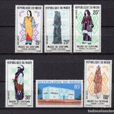 Sellos: NIGER 128/33** - AÑO 1963 - MUSEO DEL FOLKLORE - TRAJES TIPICOS. Lote 182396443