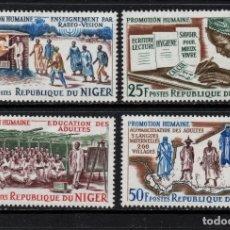 Sellos: NIGER 158/61** - AÑO 1965 - PROMOCION HUMANA. Lote 182396780
