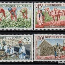 Sellos: NIGER AEREO 31/34** - AÑO 1963 - AGRICULTURA - CAMPAÑA DEL CACAHUETE. Lote 182397525