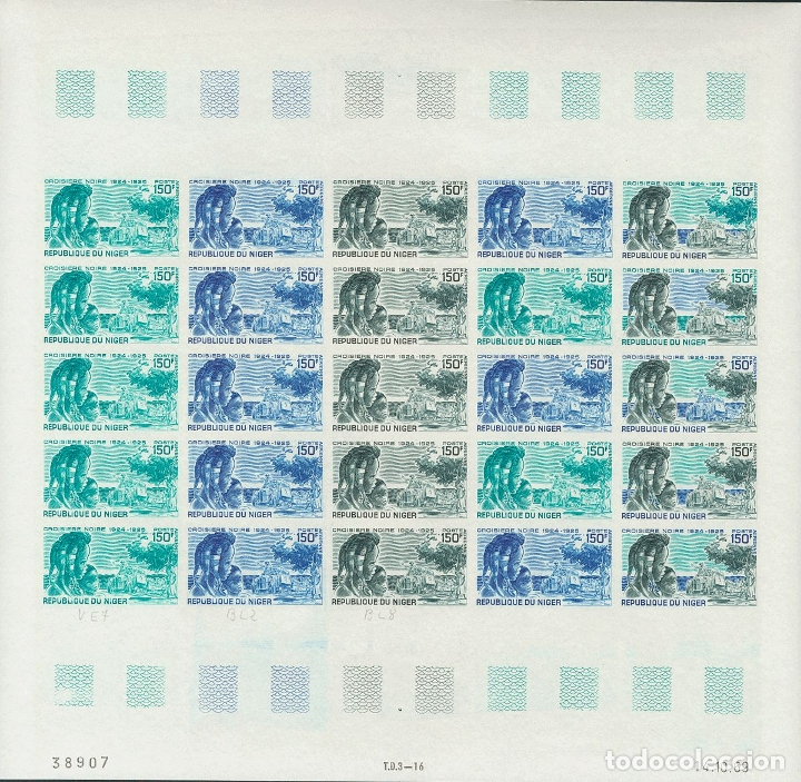 NÍGER, AÉREO. MNH **YV 117(25). 1969. 150 F MULTICOLOR, HOJA COMPLETA DE VEINTICINCO SELLOS. ENSAYO (Sellos - Extranjero - África - Niger)