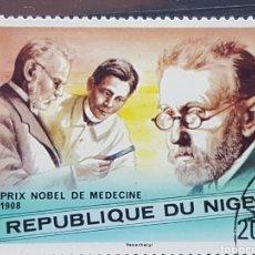Sellos: NIGER_SELLO USADO_NOBEL MEDICINA PAUL EHRLICH_YT-NE 415 AÑO 1977 LOTE 5920. Lote 193977057