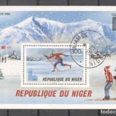 Sellos: NIGER 1979 SPORT, OLYMPICS, PERF. SHEET, USED AT.056. Lote 198274873