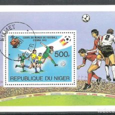 Sellos: NIGER 1981 SPORT, PERF. SHEET, USED P.004. Lote 198274947