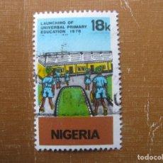 Sellos: NIGERIA 1976, ALFABETIZACION, YVERT 329. Lote 199059147