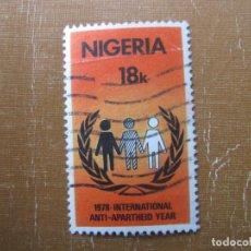 Sellos: NIGERIA 1978, AÑO INTERNACIONAL LUCHA CONTRA EL APARTHEID, YVERT 362. Lote 199059913