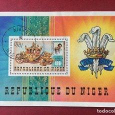 Sellos: SELLOS CARLOS Y DIANA, 1981, REPUBLICA DE NIGER. Lote 201122850