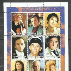 Sellos: J30-HOJA BLOQUE NIGER COLONIA FRANCESA 1998 CINE ACTORES ACTRICES FRANCIA ITALIA.MNH**. Lote 210454061