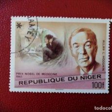 Sellos: NIGER - VALOR FACIAL 100 F - ALLAN L. HODGKIN - PREMIO NOBEL DE MEDICINA, 1963. Lote 214652631