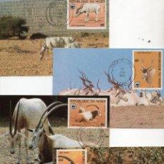 Sellos: NIGER SERIE TARJETAS MAXIMA PRIMER DIA 1985 MICHEL 941 A 944 WWF. Lote 215563667