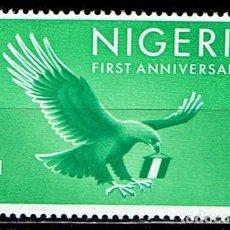 Sellos: NIGERIA 1961 - 1º ANIVERSARIO INDEPENDENCIA. Lote 217829268