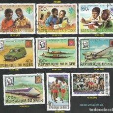 Sellos: NIGER 1979 Y 1980 - LOTE VARIADO (VER IMAGEN) - 9 SELLOS NUEVOS. Lote 218246485