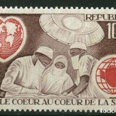 Sellos: NIGER 1972 - AÑO DEL CORAZON Y LA SALUD - YVERT Nº 182** AEREO. Lote 220566858
