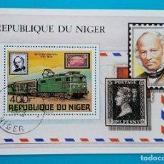 Sellos: HOJITA SELLOS POSTALES NIGER 1979 CENTENARIO DE LA MUERTE DE SIR ROWLAND HILL 1795 - 1879. Lote 220586865