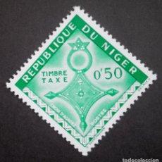 Sellos: 1962 NÍGER CRUZ DE AGADEZ, CRUZ DE IFEROUANE Y CRUZ DE TAHOUA. Lote 221265356