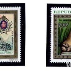 Sellos: NIGER - 150 ANIVERSARIO DE LA MUERTE DE NAPOLEON - 1971 - YVERT 157/58 - SERIE COMPLETA NUEVA. Lote 231123185