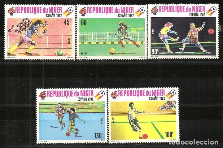 NIGER, HB ESPAÑA 82, MUNDIAL DE FÚTBOL, NUEVO SIN GOMA (Sellos - Extranjero - África - Niger)