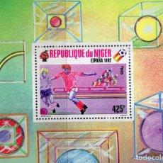 Sellos: NIGER, 1980, , MICHEL BL31. Lote 245777250