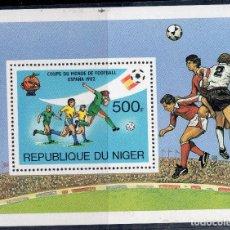 Sellos: NIGER, 1981, , MICHEL BL34. Lote 245777315