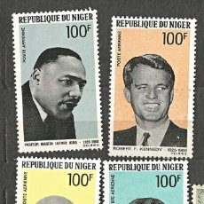 Sellos: NÍGER - LUTHER KING, GHANDI, KENNEDYS - 4 VALORES NUEVOS. Lote 254630850