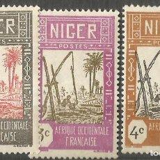 Sellos: NÍGER - 3 VALORES NUEVOS. Lote 254632875