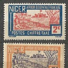Sellos: NÍGER - TASAS - CHIFRE TAXE - 3 VALORES NUEVOS. Lote 254653975