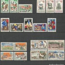 Selos: NIGER CONJUNTO DE 5 SERIES COMPLETAS NUEVAS CON FIJASELLOS. Lote 286784498