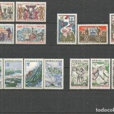 Selos: NIGER CONJUNTO DE 4 SERIES COMPLETAS NUEVAS CON FIJASELLOS. Lote 286784638