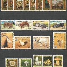 Selos: NIGER CONJUNTO DE 4 SERIES COMPLETAS MATASELLADAS. Lote 286784883
