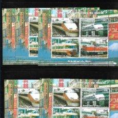 Sellos: NIGER 1998, LOTE DE 5 HOJAS BLOQUE TRENES Y LOCOMOTORAS DEL MUNDO. MNH.. Lote 287618203