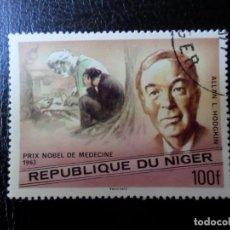 Sellos: NIGER, PREMIO NOBEL DE MEDICINA 1963, ALLAN L. HODGKIN. Lote 288982198