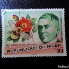 Sellos: NIGER, PREMIO NOBEL DE LITERATURA 1911, MAURICE MAETERLINCK. Lote 288982403