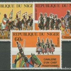 Sellos: NIGER 1977 IVERT 407/9 *** CABALLERÍA DE UN JEFE TRADICIONAL. Lote 289878293