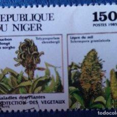 Selos: NIGER 1985.VEGETATION PROTECTION (1985) YT:NE 680,. Lote 290947948