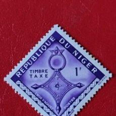 Selos: SELLO REPÚBLICA DE NÍGER ** - BOL 6 - 3. Lote 291224968