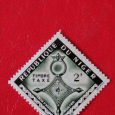 Selos: SELLO REPÚBLICA DE NÍGER ** - BOL 6 - 3. Lote 291225048