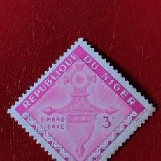 Selos: SELLO REPÚBLICA DE NÍGER ** - BOL 6 - 3. Lote 291225133