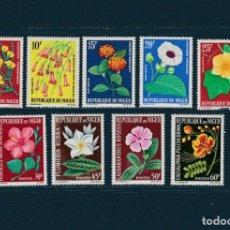 Sellos: NIGER 1964 IVERT 135/43 *** FLORA - FLORES DIVERSAS. Lote 294436818
