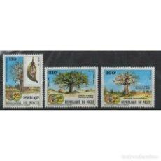 Sellos: NIGER 1985 IVERT 686/8 *** ESPECIES DE ARBOLES PROTEGIDAS EN NIGER - FLORA. Lote 294437943